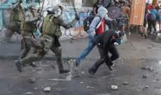 اندلاع احتجاجات جديدة في شوارع تشيلي تتحول إلى أعمال عنف