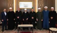 الشيخ حسن التقى المحافظ مكاوي وجميعة الإرشاد والإصلاح
