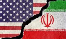 مسؤول أميركي: سنتصدى لنشر إيران صواريخ باليستية بالمنطقة ونقلها أسلحة بصورة غير قانونية