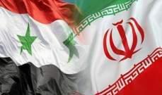 وزير الصناعة الإيراني: إيران ستواصل دعم سوريا وستسهم بإعادة إعمارها
