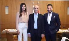 جعجع التقى سفير النمسا والإعلامي وسام بريدي