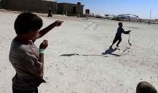 التايمز: أطفال سبايا تنظيم داعش يواجهون الهجر والقدر