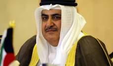 وزير الخارجية البحريني: قطر ارتكبت تجاوزات ولم تلتزم بالعهود