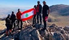 تسلق قمم لبنان السبعة في 6 ايام تضامنا مع المتضررين جراء انفجار بيروت