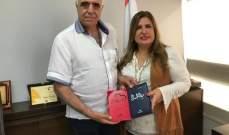 نقيب المحررين تسلم من الشاعرة امل ناصر كتابيها الجديدين