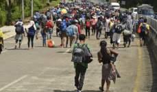 سلطات المكسيك فرقت قافلة تضم ألفي مهاجر سري يطلبون مساعدة رئيس البلاد للخروج من مأزقهم