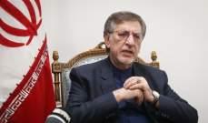 مسؤول إيراني: كندا تسعى لتسييس قضية تحطم الطائرة الأوكرانية
