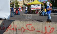 النشرة: الجيش أعاد فتح الطرقات التي أقفلت في صيدا وبدأ بتسيير دوريات