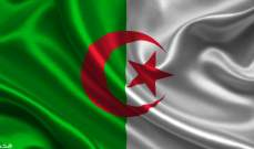 مسؤول جزائري: مشروع قانون الانتخابات الجديد سيضع حدا للفساد والرشوة والتزوير