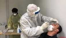 النشرة: فريق من وزارة الصحة أخذ عينات من أهالي الهرمل والقصر لإجراء فحوصات كورونا
