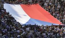 100 ألف شخص تقريبا تظاهروا في براغ طالبوا باستقالة رئيس الوزراء التشيكي