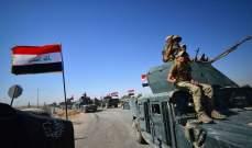 مصدر امني عراقي: داعش يعدم مسؤولا بمحافظة كركوك رميا بالرصاص