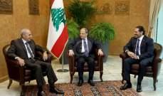 النشرة: لقاء ثلاثي بين عون وبري والحريري قبل الإجتماع المالي