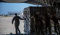 القوات الجوية الاميركية: تسليم 45 منصة نقالة من الطعام والمياه والإمدادات الطبية إلى بيروت