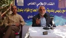 رئيس بلدية بعلبك يعلن عن خطة سير معدلة سيتم إطلاقها لتسهيل التنقل وتجنب الازدحام