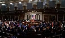 مجلس النواب الأميركي أقر مشروع قانون يقيد سلطة الرئيس للسيطرة على الهجرة