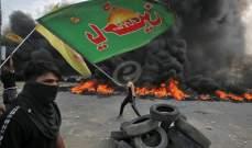 العربية: الامن العراقي يطلق الرصاص الحي خلال محاولة تفريق متظاهرين وسط بغداد