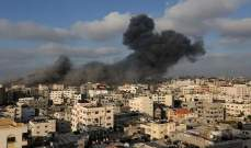 صافرات الإنذار تدوي من جديد في بئرالسبع وعدد من المستوطنات الإسرائيلية