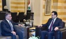 دياب التقى اللواء ابراهيم ورئيس جمعية المصارف