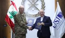 توقيع إتفاقية تعاون بين الجيش اللبناني وجامعة القديس يوسف في بيروت