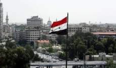 النشرة: مشاهد للاضرار التي خلفها القصف الاسرائيلي على صحنايا بريف دمشق