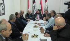 لقاء الأحزاب أشاد بكلام نصرالله: تشكيل الحكومة اللبنانية العتيدة ضرورة