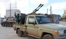 """""""المقاومة الوطنية السورية"""" تعلن وقوفها مع الجيش بمواجهة """"عدوان تركيا"""""""
