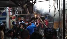 خلية الإعلام الأمني: 18 قتيلاً وعشرات الجرحى في انفجار عبوة بسوق شعبي في بغداد