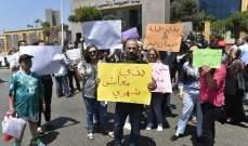 طلاب مدرسة الاتحاد التربوي قطعوا الطريق امام وزارة التربية
