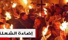 فيض النور من قبر السيد المسيح في كنيسة القيامة بالقدس