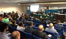 الجامعة اللبنانية الاميركية تنظم ندوة عن السيارات الكهربائية بالتعاون مع وزارة الطاقة