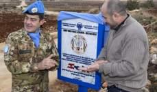 اليونيفيل الإيطالية تدشن شبكة لتجميع مياه الامطار في البركة الزراعية للريّ  في عيترون
