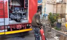 النشرة: إخماد حريق داخل أحد المنازل في صيدا