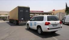 الأناضول: 16 شاحنة أممية محملة بمساعدات إنسانية عبرت تركيا باتجاه إدلب