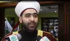 القطان: الخلاف السني الشيعي هو خلاف سياسي وليس خلاف طائفي أو مذهبي