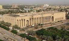 العربية: تحليق للطيران الأميركي في سماء بغداد بعد سقوط صواريخ بمحيط سفارة اميركا