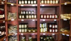 الإكتفاء الذاتي غذائيا من نموذجين: مار مارون-عنايا ومار انطونيوس قزحيا