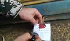 إقفال محل لتصليح مولدات كهرباء في النبطية الفوقا يعود لسوريين