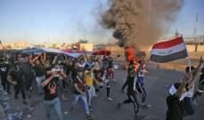 """صحيفة """"آي"""" البريطانية: غضب العراقيين إزاء الفساد وصل درجة الغليان متحولا للعنف"""