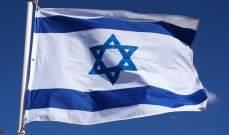 المحكمة الإسرائيلية العليا تؤجل البت بعمليات الإخلاء من حي الشيخ جراح