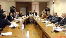 لجنة الادارة تابعت درس تعديل المادة 93 نظام مجلس شورى الدولة