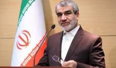 مسؤول إيراني: أميركا لا تخشى من الصواريخ فحسب بل من منطق طهران أيضا