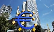 انخفاض البطالة في منطقة اليورو إلى أدنى نسبة لها منذ عام 2008