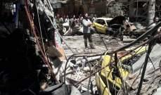 مقتل شخص واصابة 13 آخرين اثر استهداف منطقتي السبع بحرات والعباسيين بدمشق