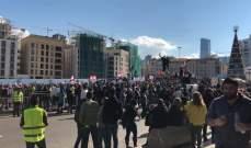 انطلاق التظاهرة من ساحة الشهداء الى رياض الصلح