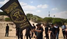 الاخبار: المندوب القطري غادر غزة بعد موجة من الاستهجان والرفض لتصريحاته