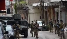 الجيش: إستشهاد عسكري ومقتل أحد الذيْن حاولا خطفه بمنطقة الفرزل - زحلة