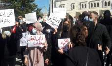 النشرة: اعتصام للأساتذة المتعاقدين بالتعليم الأساسي في الهرمل للمطالبة باحتساب كامل العقد