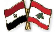 """أوساط """"الأنباء"""":قد تتولى الدبلوماسية المصرية مساع لتقريب وجهات النظر بملف الحكومة"""