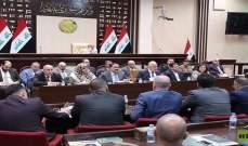 البرلمان العراقي يقيل محافظ نينوى نوفل العاكوب على خلفية كارثة نهر دجلة